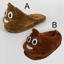 Cute Emoji Expression Pattern Defecate Shaped Home Wear Slippers