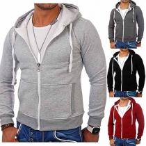 Fashion Zipper Front Contrast Color Trim Long Sleeve Men Drawstring Hoodie