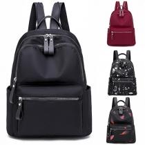 Fresh Style Multifunctional Backpack