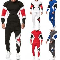 Fashion Contrast Color Round Neck Man's Sweatshirt + Pants Sports Suit