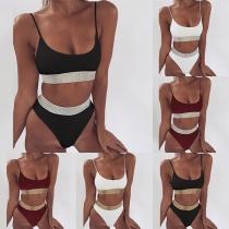 Sexy High Waist Contrast Color Bikini Set