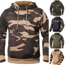 Fashion Camouflage Printed Long Sleeve Hooded Man's Sweatshirt