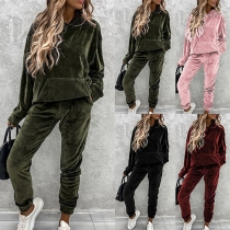 Fashion Solid Color Long Sleeve Hooded Sweatshirt + Pants Two-piece Set