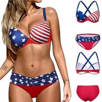 Sexy Backless Star Stripe Printed Backless Bikini Set