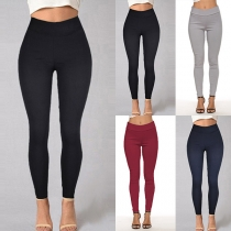 Fashion Solid Color High Waist Stretch Leggings(It runs small)
