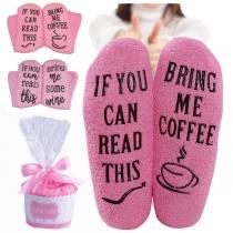 Fashion Letters Printed Plush Socks